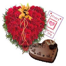 productWith our arrangement making a shape of heart that is held with a contrasting colored ribbon to beautify the look, no other, but Valentine's day will be apt for utilizing this 50 roses heart shaped bouquet. The deepness of the red is not just seen, but can also be penned down on Valentine's day card that comes with this. Yet another rejoicing element is the 1 kg (2.2 lb) heart shaped chocolate cake to take the celebration to its peak!