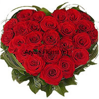 productLooking for something that speaks your heart out? This one is straight from your heart to express your love. 40 roses are displayed in the shape of a heart in a heart-shaped basket. Make your love grow ever more with this heart-shaped bouquet of roses. Put together in a strong basket, the roses will remain as fresh as your love blooms. For those in love, this one's what you're looking for!